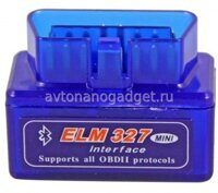 АВТОСКАНЕР Bluetooth ELM 327 OBD-II Mini v1.5