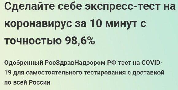 тест4